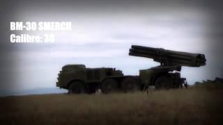 Українські РСЗВ на війні / Ukrainian MLRS at war