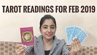 tarot card reading in hindi 2018 gemini - मुफ्त