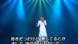 和田アキ子♪古い日記