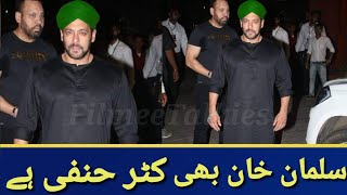 Dabangg Bollywood star Salman Khan Ibadat Namaz news report