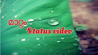 Maattam/Malayalam Quotes/ Status Video