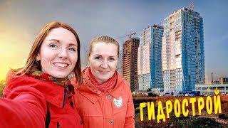 Гидрострой. Обзор районов Краснодара . ГМР