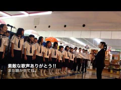 長沼中学校ミニコンサート