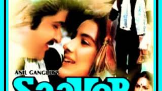 Yaar Bina Chain Kahan Re. Saaheb1985. S. Janki. Bappi