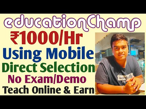 EducationChamp   Teach Online and Earn Money   Work From Home Jobs   Online Jobs at Home   Tutor Job