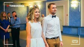 Мы поженились! | Свадьба Cut The Crap