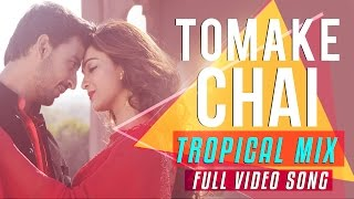 Tomake Chai  | Official Tropical Mix |  - empofficial
