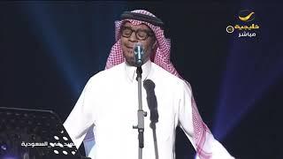 رابح صقر راح ومارجع حفلة الرياض 2018 تحميل MP3