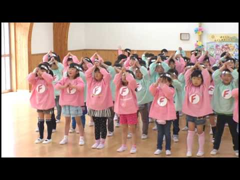 Tanakura Kindergarten