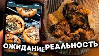 80 грамм мяса за 280 рублей!!! МАНГАЛ №1. Славный обзор.
