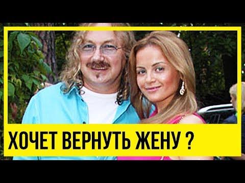 Николаев унижается ради возвращения Проскуряковой