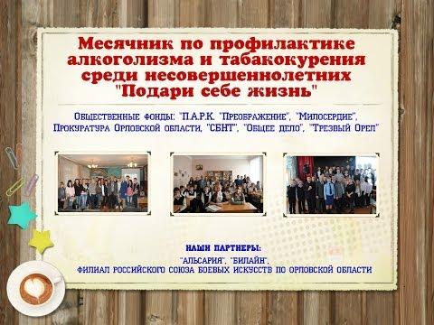 Лечение алкоголизма в ярославской области
