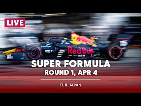 スーパーフォーミュラ第1戦(富士スピードウェイ)ライブ配信動画