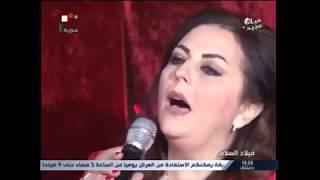 Bsilis دفاني Mayada Audio تلجك Taljak بسيليس Télécharger Daffani ميادة Official Mp3