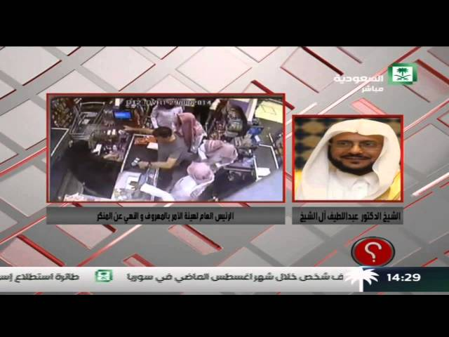آل الشيخ: لماذا ينكرون علينا نصح وتأديب من تجاوز بحق الناس؟