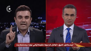 Live TV interview interrupted by Iran-Iraq quake - video'