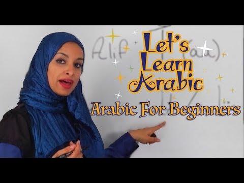 Lets Learn Arabic!! - YouTube