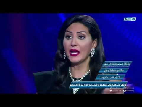 وفاء عامر: أنا أعمل أي حاجة مع خالد يوسف