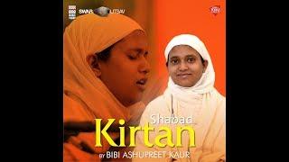 Shabad Kirtan by Bibi Ashupreet Kaur | Swar Utsav 2014 | IGNCA New Delhi | Music Today