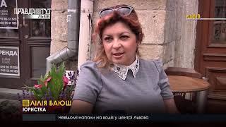 Правда тижня за 06.07.2019