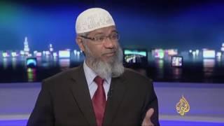 Interview with Dr. Zakir Naik   Al-Jazeera Arabic