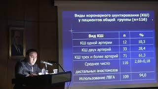 Защита диссертации Махмудов Ш. Г.