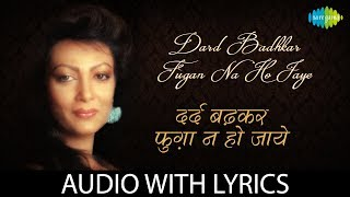 Dard Badhkar Fugan Na Ho Jaye with lyrics | दर्द