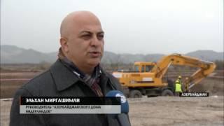 Представители азербайджанской диаспоры посетили село Джоджуг Мярджанлы