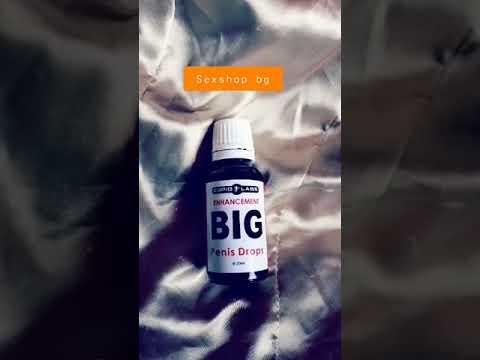 Капки за уголемяване на пениса