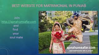 marriage bureau in Punjab | marriage bureau in jalandhar