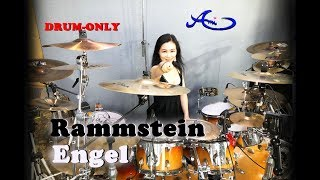 Rammstein - ENGEL drum only (cover by Ami Kim) (#54-2)