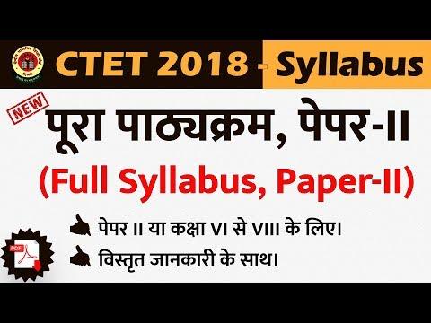 CTET 2018 | Syllabus | Class (6-8) | Paper-2 | New Exam