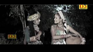 बरसाने की राधा    Radha Krishna Bhakti Song 2018    Barsane Ki Radha