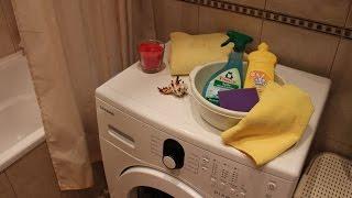 Смотреть онлайн Как правильно мыть стиральную машину