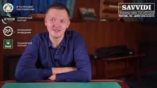 Алексей Шошин - наша Федерация помогает людям, а не просто существует
