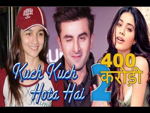 201 Interesting Facts |First Look | Kuch Kuch Hota Hai 2 | Ranbir | Alia Bhatt | Janhvi  |