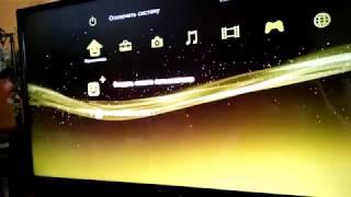 Sony Playstation 3 Rebug 4.82