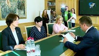 В Великом Новгороде обсуждают обеспечение детского и семейного благополучия