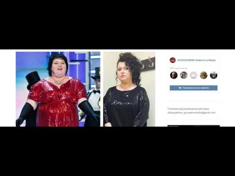Звезда КВН Ольга Картункова похудела на 54 килограмма  Шокирующие фото