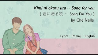 Kimi ni okuru uta (君に贈る歌) ~ Song for you by Che'Nelle [Lyrics Rom | Eng]