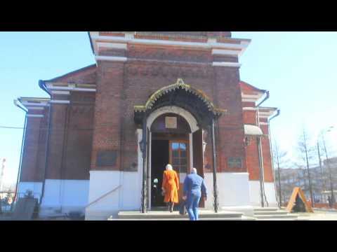 Святое место в храме 6 букв