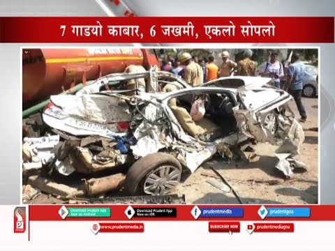 1 DEAD, 7 INJURED IN MAJOR ACCIDENT INVOLVING 7 VEHICLES AT CHIMBEL JUNCTION