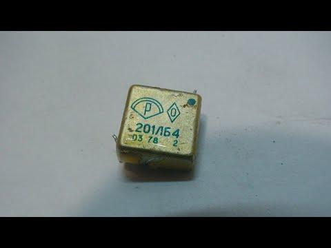 201лб4 аффинаж микросхем 350 штук