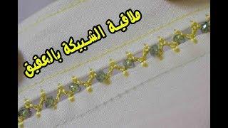 حايرة اشمن ملاقية بالكروشي ديري لجلابتك دخلي تشوفي الجديد