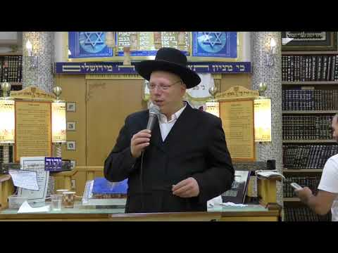 הרב גלזר: מעלת שמירת העיניים