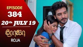 ROJA Serial | Episode 384 | 20th July 2019 | Priyanka | SibbuSuryan | SunTV Serial |Saregama TVShows