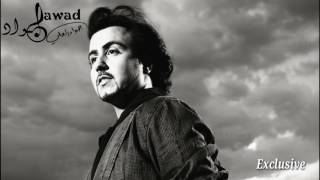 اغاني حصرية جواد العلي - الكوكب (حصريا) | 2017 تحميل MP3
