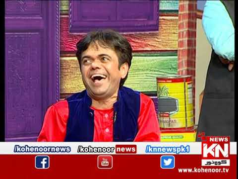 Shugal Mughal 06 April 2019 | Kohenoor News Pakistan
