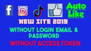 fb liker online without access token - TH-Clip