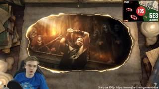 TES Legends #1- Первый взгляд на игру